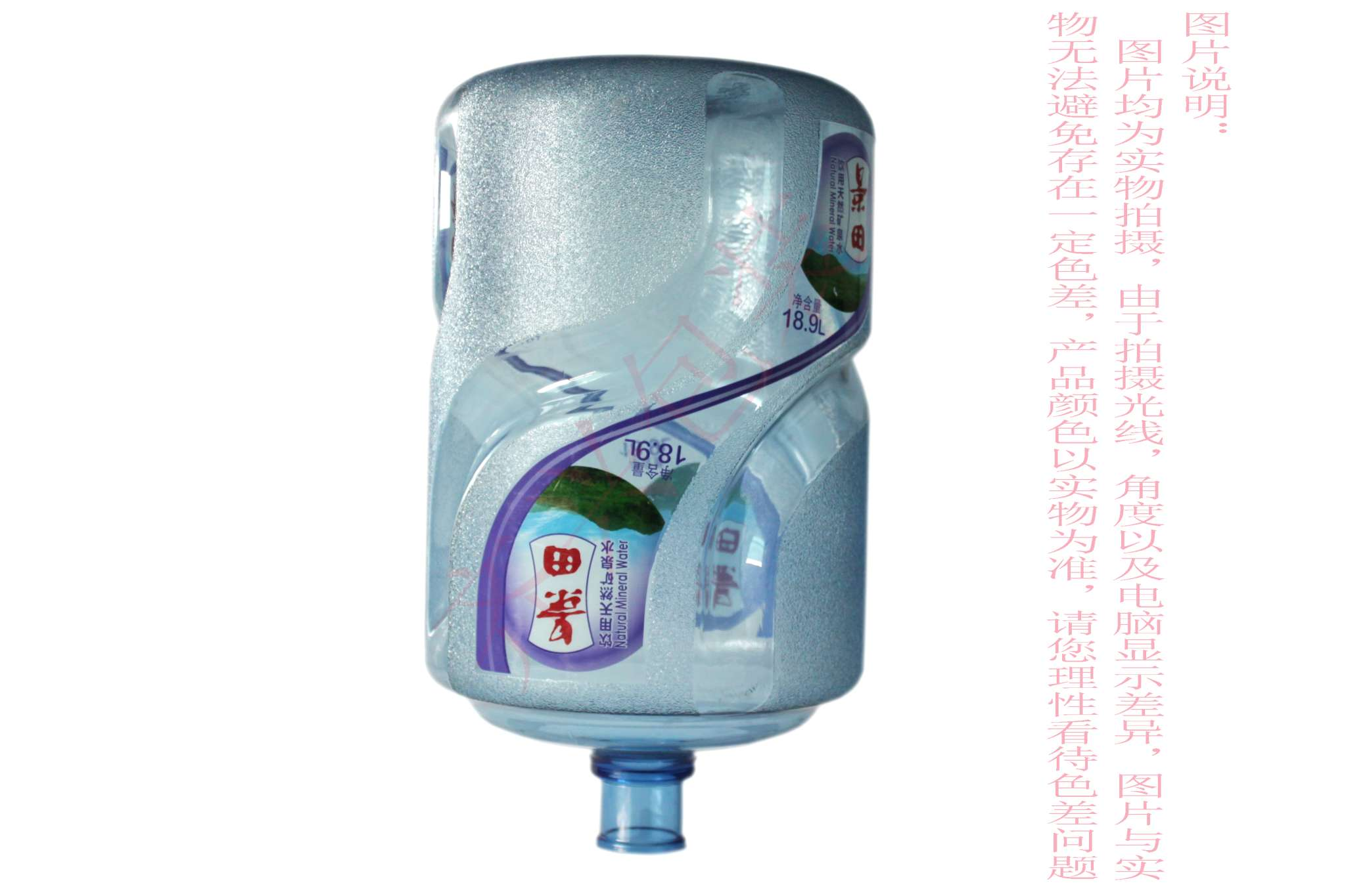 水桶标签 8 - 佛山市齐兴包装材料有限公司